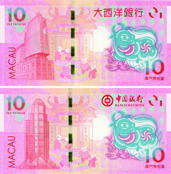 Macau 10 Patacas Year of Ox (2021) Both Banks Unc