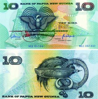Papua New Guinea 10 Kina P9a Unc