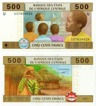 Cameroon 500 Francs Schoolroomr Unc
